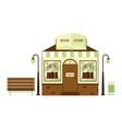 book store building exterior - cute cartoon shop vector image vector image