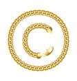 copyright symbol icon vector image