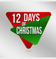 12 days christmas label or sticker vector image vector image