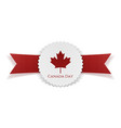 Canada Day greeting realistic Banner vector image vector image