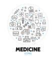 medicine care round concept vector image vector image
