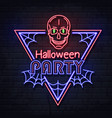 neon sign halloween party with skull vector image vector image