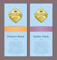 premium brand quality check premium best label vector image vector image