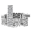 your vegetarian batext word cloud concept vector image vector image