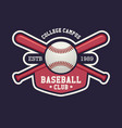 baseball club badge sport logo template vector image vector image