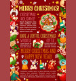 christmas and new year gift greeting poster design vector image vector image