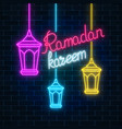 glowing neon ramadan holy month sign on dark vector image vector image