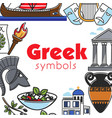 greek symbols frame travel to greece traveling and vector image vector image