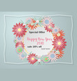 happy new year card for sale banner template vector image vector image
