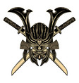 samurai 0015 vector image