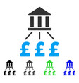 bank pound payments flat icon vector image vector image