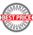 best price guarantee sign best price guarantee vector image vector image