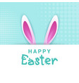 creative happy easter greeting card with bunny vector image