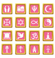 religion icons set pink square vector image vector image