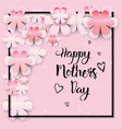 beautiful happy mothers day greeting card design vector image