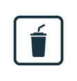 coffee icon Rounded squares button vector image vector image