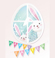 happy easter bunnies are looking through window vector image