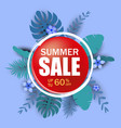summer sale template banner poster with palm vector image vector image