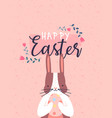 happy easter card cute barabbit with egg vector image vector image