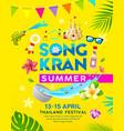 happy songkran thailand summer april poster vector image vector image
