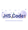 hs code harmonized commodity description and vector image vector image