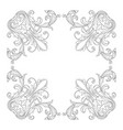 Baroque ornament decoration element