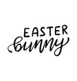 easter lettering template hand drawn black vector image vector image