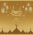 eid greetings written in arabic calligraphy vector image vector image
