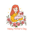 happy friendship day mother and daughter or son vector image vector image