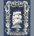 sea decorated baroque frame and old sailing ship vector image vector image