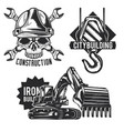 set building emblems labels badges logos vector image