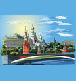 colorful hand drawing moscow-1 vector image vector image