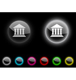 Exchange button vector image