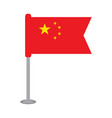 isolated flag of china vector image