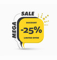 square yellow sticker on leg with rounded vector image