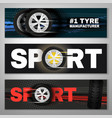 tyre banner set vector image vector image