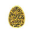 vintage happy easter lettering vector image vector image