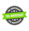 10th anniversary sign anniversary