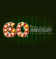 60 years anniversary banner sixty vector image vector image