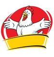 chicken cartoon mascot style character vector image vector image