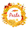 italian pasta with chili pepper poster vector image vector image
