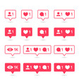 social media or social network notification icon vector image vector image
