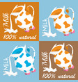 a jug of milk on a homogeneous background vector image vector image