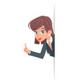 advice solution look out corner businesswoman cute vector image vector image