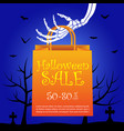 halloween sale background vector image vector image