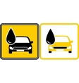 sign with fuel oil drop and car vector image vector image