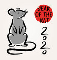with chinese zodiac sign - rat decorative mouse vector image vector image