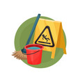 cleaning service icon professional equipment of vector image