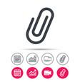 attachment icon paper clip sign vector image vector image