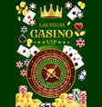 casino poker wheel fortune and gamble cards vector image vector image